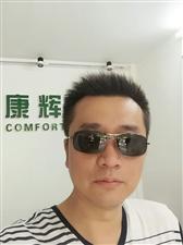 【帅男秀场】康辉奋斗哥