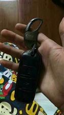 求转发,丢失了一把大众车钥匙!必有重谢