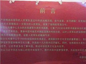 """赵录平两幅国画墨竹作品入选""""庆祝中国人民解放军建军90周年书画展"""""""