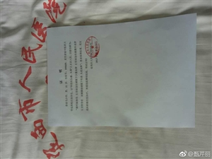 这个叫马少军的张家川大学生遇上事了,老乡们帮一把!