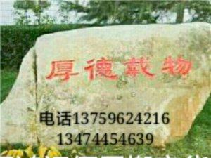《富平县鸿运便民搬家货运》是一家正规公司