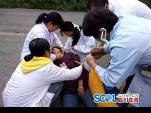 四川茂县发生高位山体垮塌