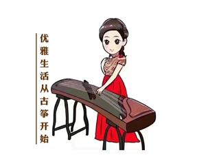 永春县青少年宫古筝兴趣班|筝筝日上?古筝艺术培训中心??暑期开始招生啦??