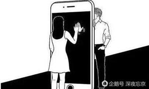 人们在婚姻中的心理需求