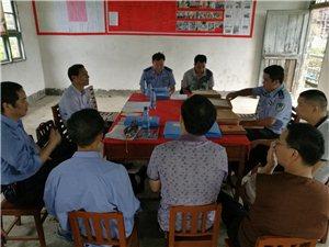 2017年6月30日,县公安局领导会同乡住村干部到麻塘乡高梅村,当前扶贫工作进行检查指导。