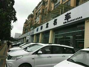 开阳神龙名车销售公司招聘