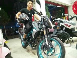 于都第一家摩托车超市