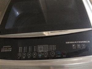 荣事达15公斤洗衣机