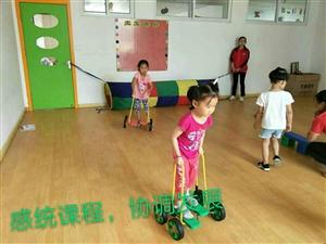 台湾康桥幼儿园莱州园区招生了