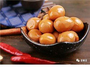 谁喜欢吃卤菜,谁喜欢做卤菜,谁喜欢用卤菜创业!