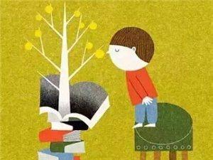 教育好自己的孩子,才是你最重要的事业!