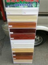 新晟地板配件批�l,品牌木地板、踢�_�、�~�l、地�|、可按要求定做,��:13854900200