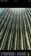 高档钛钢卷帘门