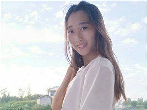 【美女秀场】余春梅