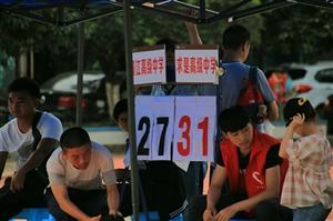 湄江高级中学VS求是高级中学