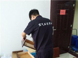 室内甲醛检测,除甲醛。