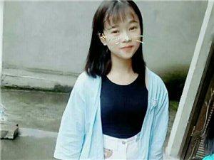 【美女秀场】杨妮