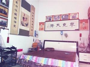 我的居室.