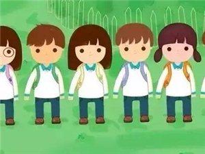 宝宝几岁上幼儿园适合?