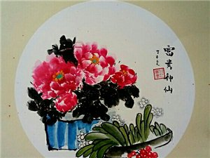 甘壮国画牡丹欣赏