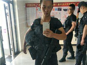 沈明鑫22岁处女座特警
