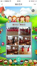雅乐艺术培训学校