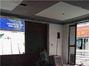 新店装修中