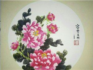 民勤甘壮书画牡丹作品欣赏