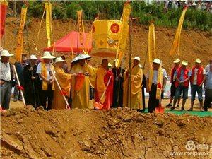 息烽最大的佛教圣地即将出炉