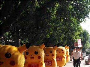 榕江街头惊现一大波皮卡丘!