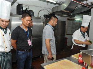 珠海度假村酒店厨艺比赛精彩回放