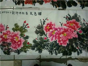 甘壮国画牡丹作品欣赏