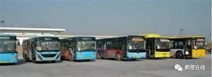 鹤壁103,107公交线路进行调整