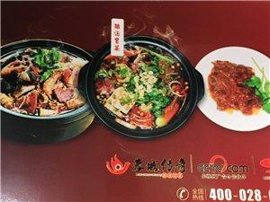 蓉城�髌妗�新派冒菜