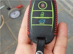 在凤冈星港湾天桥下面捡到一把起亚车钥匙,寻找失主!