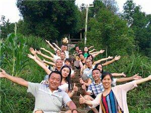 水口中学三十九班,酷暑小聚重游枫木湾
