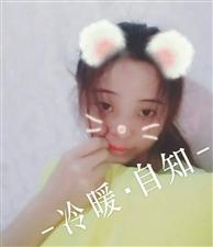 【美女秀场】小媛