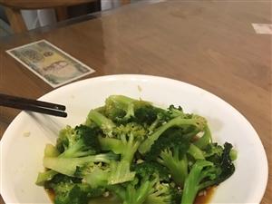 今天下班��了���菜跟家人一起吃