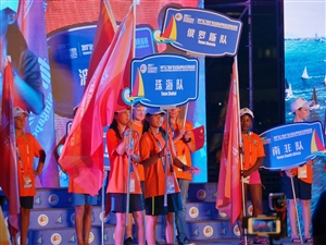 """九洲航海公司""""OP帆船夏令营""""小选手组队征战国际赛事"""