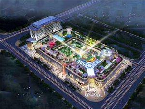 豫南地区最大商业综合体,7年回本,10年翻倍。