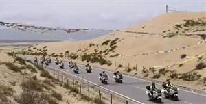 第十六届环青海湖赛事和650TR-G