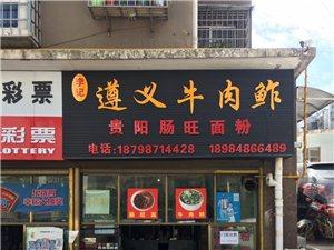 吉城名苑2期2600元/月