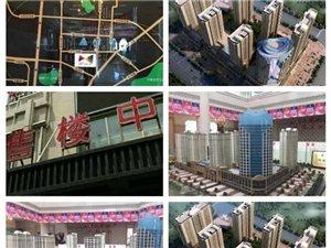 米东客运站旁,十万一间产权商铺!