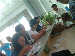 龙山镇重视村组干部身体健康