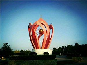 汉川公园美图(二)