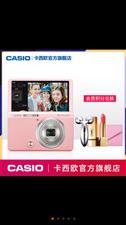 卡西欧相机全新配件全齐