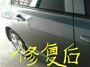 车身出现凹陷没伤漆首选凹陷修复
