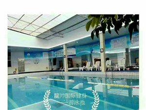 �������H健身游泳俱�凡�