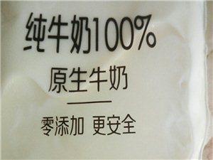 从即日起,可提前预定科迪奶,价格从优