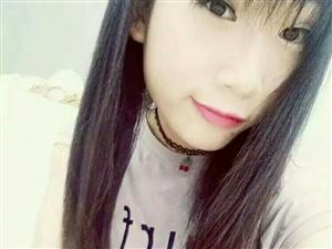【美女秀场】芯怡